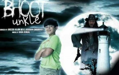 Bhoot unkle